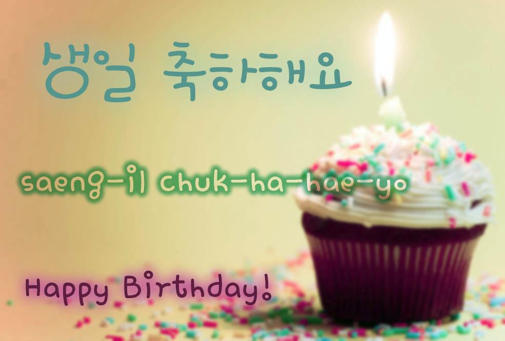 Lời bài hát Chúc mừng sinh nhật bằng tiếng Hàn