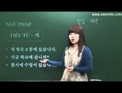 Bài 9: Tôi đến trường lúc 9 giờ sáng – Học tiếng Hàn Quốc nhập môn