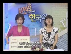 Bài 10: Điện thoại – Tiếng Hàn Sơ cấp 1