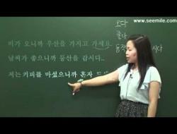 Bài 8 (cuối): Hãy giữ gìn sức khỏe – Tiếng Hàn Sơ Cấp 2