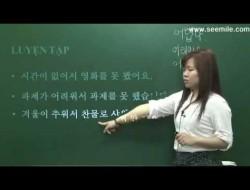 Bài 3: Tặng quà cho thầy cô giáo -Tiếng hàn sơ cấp 2
