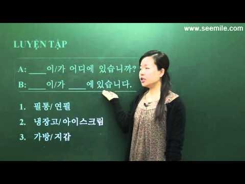 Bài 7: Phòng tôi ở tầng 3 – Học tiếng Hàn Quốc nhập môn