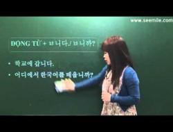 Bài 8: Động từ trong Tiếng Hàn – Nhập môn