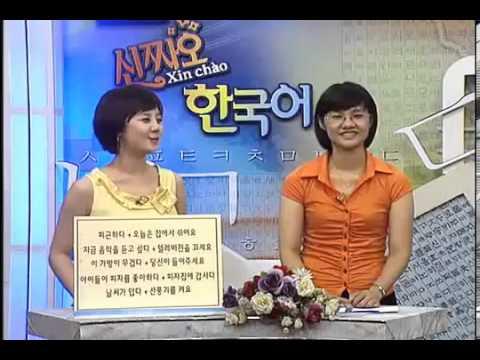 Bài 11: Việc nhà – Tiếng Hàn Trung Cấp