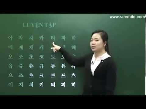 Bài 2: Phụ âm trong Tiếng Hàn – Nhập môn