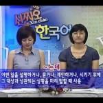 Bài 7 :Sinh nhật – Tiếng Hàn Trung Cấp