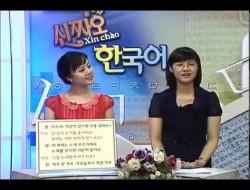 Bài 5 : Sở thích – Tiếng Hàn Trung Cấp