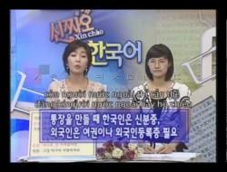 Bài 9: Bưu điện – Tiếng Hàn Sơ cấp 1
