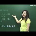 Bai 12: Thời gian – Học Tiếng Hàn Quốc Nhập Môn