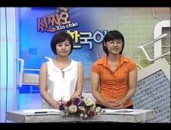 Bài 10:Lập kế hoạch trong tương lai – Tiếng Hàn Trung Cấp
