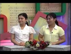Bài 8: lời khuyên về phương pháp học tập – Tiếng Hàn Trung Cấp