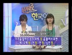 Bài 5: Mua hàng – Tiếng Hàn Sơ cấp 1