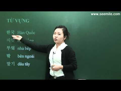Bài 3: Phụ âm đuôi trong tiếng Hàn (patchim) – Nhập môn