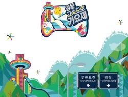 Leon -Park Myung Soo ft. IU