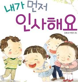 Bí quyết học từ vựng tiếng Hàn nhanh và hiệu quả nhất