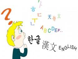 Học tiếng Hàn Quốc không khó