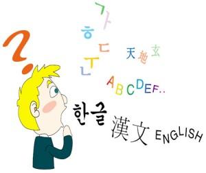 Học tiếng Hàn dễ hay khó?