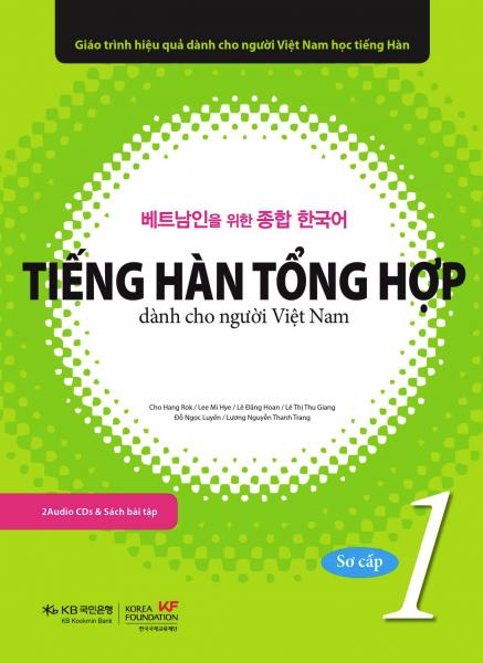 Giáo trình tiếng Hàn tổng hợp sơ cấp 1