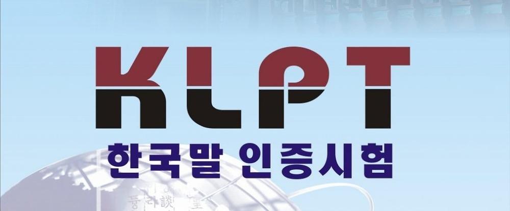 thi-tieng-han-klpt-eps-xuat-khau-lao-dong-han-quoc-1012x420-1490685345