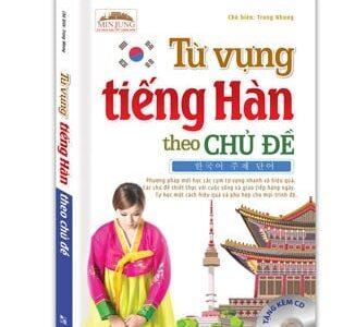 Từ vựng theo chủ đề Korean