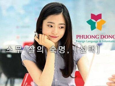 Những lợi ích mang lại khi học tiếng Hàn