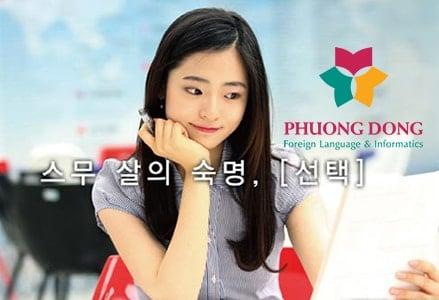 Học tiếng Hàn hiệu quả