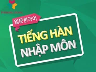 Những lưu ý khi học Tiếng Hàn online nhập môn