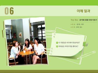 Tiếng Hàn trung cấp - Trung tâm tiếng Hàn