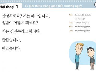 Tiếng Hàn cho người mới bắt đầu – Ngữ pháp và cách viết