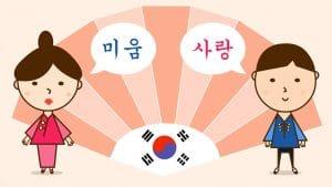 cac-ky-nang-tieng-han-1