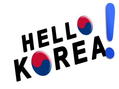 Cách học tiếng Hàn Quốc vỡ lòng nhanh và nhớ lâu