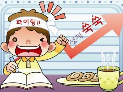 Bí Kíp Học Tiếng Hàn Quốc Cực Kì Hiệu Quả