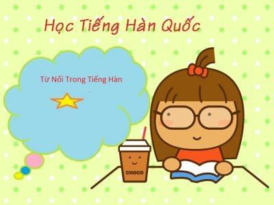 Trung tâm dạy tiếng Hàn giao tiếp hiệu quả