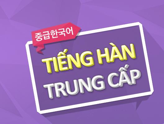 Học tiếng Hàn trung cấp tại Ngoại ngữ Phương Đông