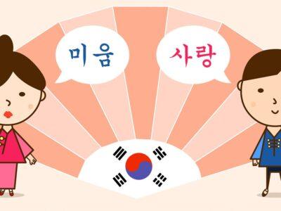 Học từ vựng tiếng Hàn dễ dàng bằng hình ảnh