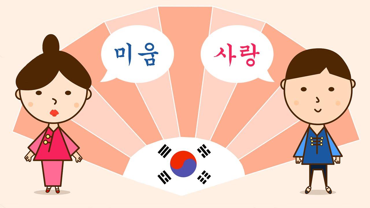 Học tiếng Hàn thú vị và dễ dàng hơn bằng các hình ảnh sinh động