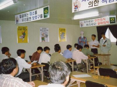 Luật lao động ở Hàn Quốc và những điều bạn nên biết.